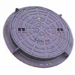 Sigma Municipal Casting - Manhole